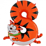 Animaloon Number 8 - Tiger - 95cm - 14519
