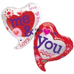 You & Me Two Hearts ! - 105cm - 21844
