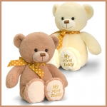 My first Teddy.2 pcs - 20cm - SN0787-2