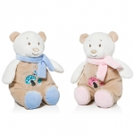 Baby Bear +rattle - 28cm - ART2032/A